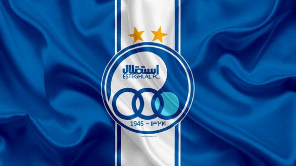 هشدار تند و بی سابقه باشگاه استقلال به برانکو