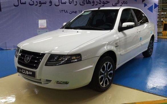 استقبال از خودرو ارتقا یافته جدید ایران خودرو