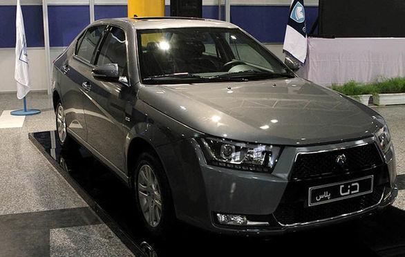 شرایط فروش اقساطی 2 خودرو ایران خودرو