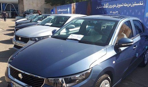تارا-ایران-خودرو-4