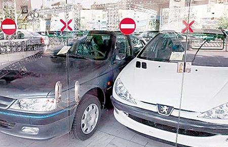 سقوط قیمت خودرو های پژو پرتقاضا به زیر 100 میلیون تومان