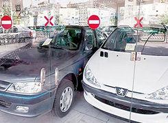 سقوط قیمت انواع پژو در بازار خودرو