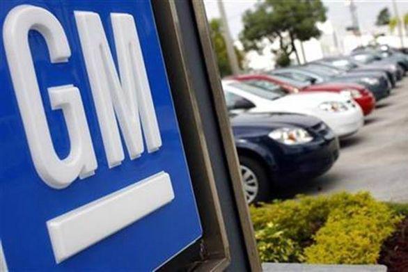 تعطیلی کارخانه جنرال موتورز در کره جنوبی از ترس ویروس کرونا