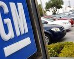جنرال موتورز 300 میلیون دلار برای خودروهای برقی کنار گذاشت