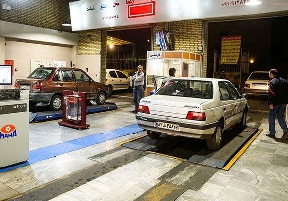 امسال این خودروها باید معاینه فنی داشته باشند