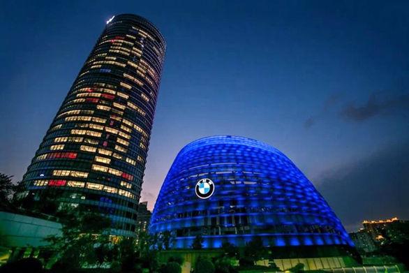 یک روز در مرکز تحقیقات ب ام و در شانگهای   تصاویر