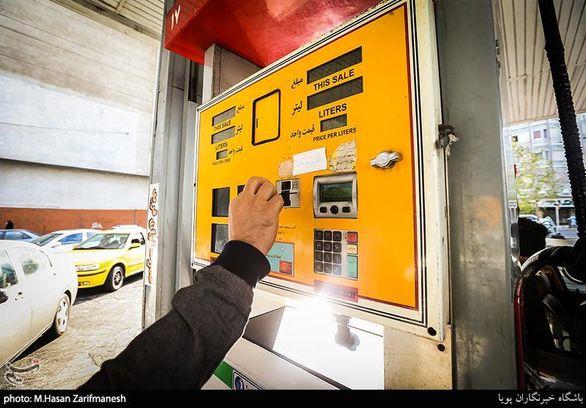 زمان شارژ سهمیه بنزین در کارت سوخت خودرو