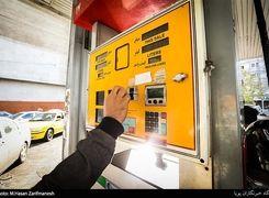 جزئیات جدید از سهمیه بنزین تاکسی اینترنتی، پیک موتوری و موتورسیکلت