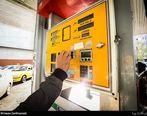 واکنش زنگنه به طرح تغییر مدل سهمیه بندی بنزین