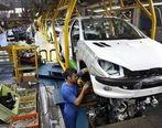 خروج دولت از مدیریت خودروسازان کلید خورد
