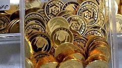 قیمت طلا ، قیمت سکه و قیمت ارز امروز دوشنبه 7 آبان