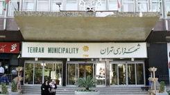 گزینه های شهرداری تهران چند سال سن دارند؟ + اینفوگرافی