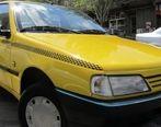 کرایه تاکسی گران می شود؟