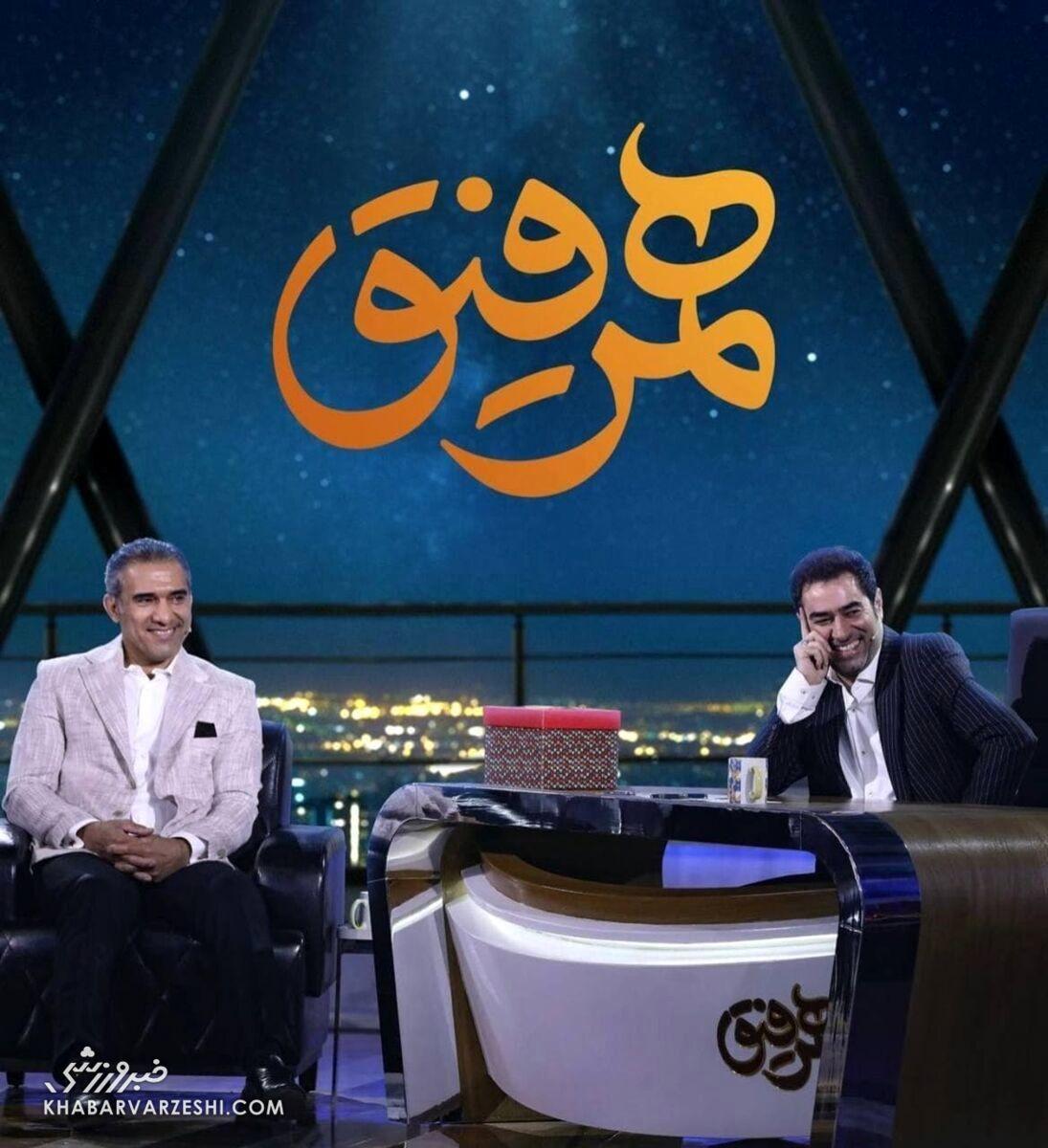 عکس| شهاب حسینی میهمان دارد؛ آن هم چه میهمانی...