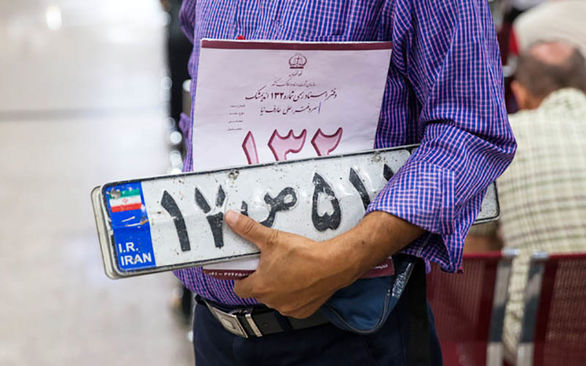 تعویض پلاک در تهران بدون پیاده شدن!