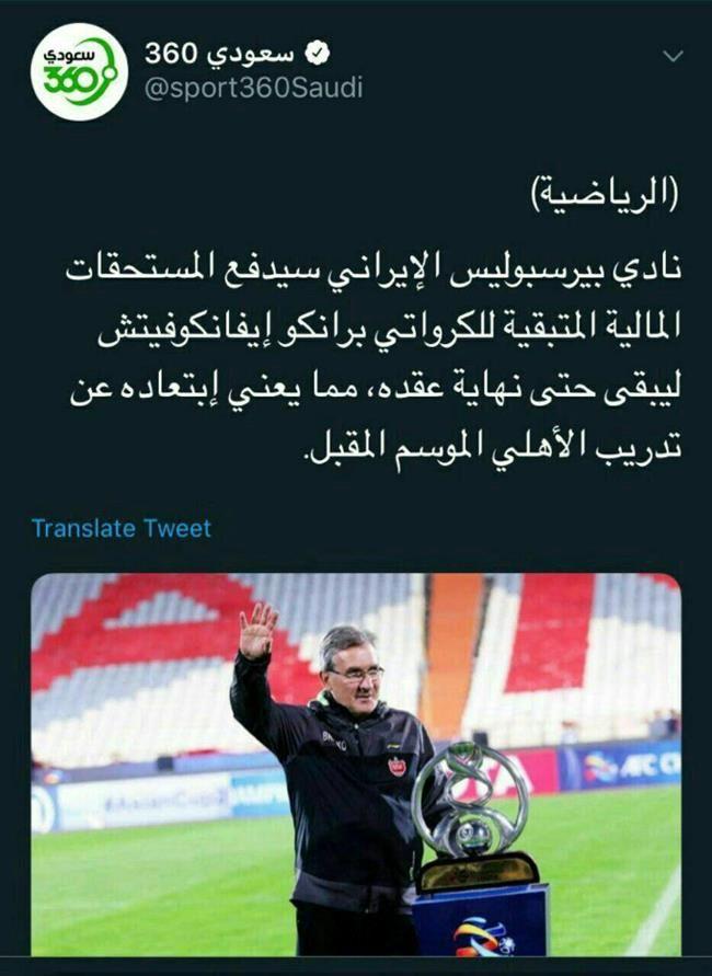توییتر سعودی 360