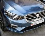 قیمت احتمالی ایران خودرو تارا چقدر است؟