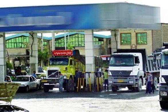 خودداری برخی جایگاهها از سوخترسانی به کامیونها ؟