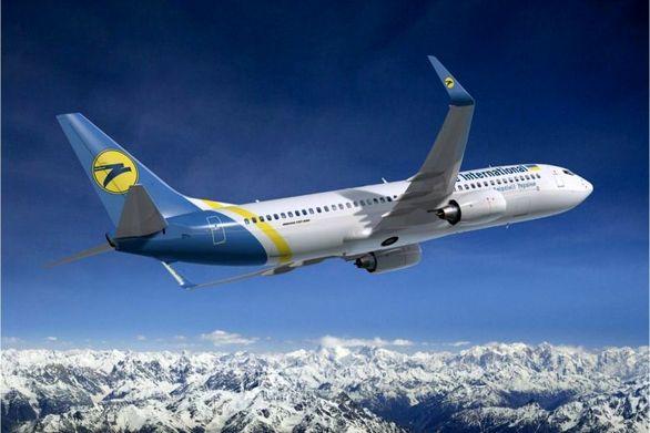 اعمال قانون پلیس جان هموطن پرواز تهران به اوکراین را نجات داد
