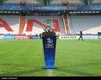 گزارشگر بازی پرسپولیس در فینال لیگ قهرمانان آسیا مشخص شد