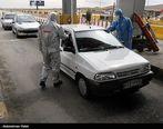 جدیدترین محدودیت های کرونایی ورود خودرو به 3 استان و 7 شهر / 24 بهمن 99