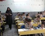 واریز پاداش معوق فرهنگیان بازنشسته (جزئیات)