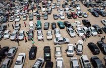 خودروهایی که امروز ارزان شدند (27 آبان 1398)