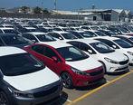 در جلسه علنی مجلس درباره «واردات خودرو» چه گذشت؟