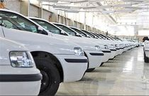 احتمال کاهش دوباره قیمت خودرو