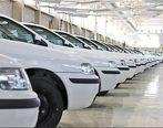 چشم انداز تولید و قیمت خودرو در سال 98