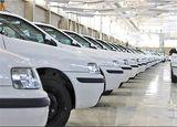 خبرهای ضد و نقیض از فرمول قیمت گذاری خودرو