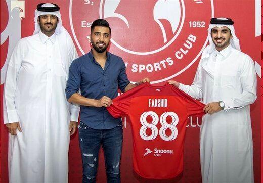 واکنش عجیب و غیرمنتظره هواداران العربی به جذب فرشید اسماعیلی