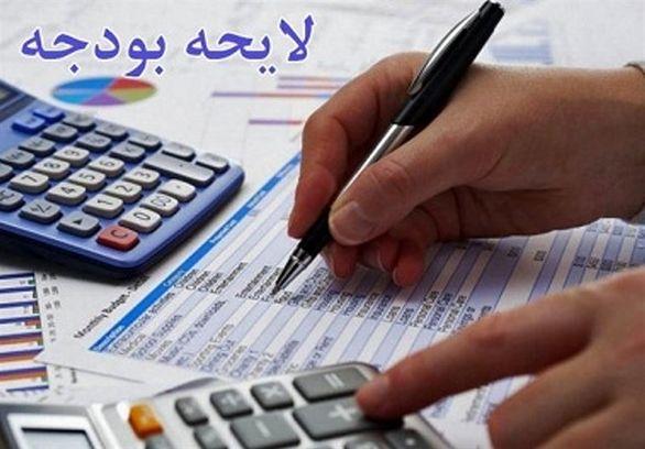 مهمترین بندهای بودجه 98 / تکلیف لایحه بودجه برای قیمت بنزین و یارانه نقدی