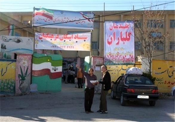 آدرس مراکز اسکان نوروزی فرهنگیان کل کشور در عید 98