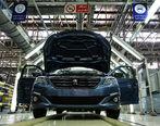 مشخصات فنی موتور جدید پژو 301 اعلام شد