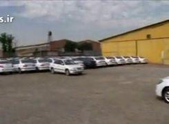 ویدئوی کشف 400 خودرو صفر کیلومتر احتکار شده