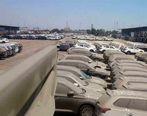 دپوی 17 هزار خودرو در گمرک