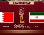 وحشت بحرینیها از روبرو شدن با تیم ملی ایران! (عکس)