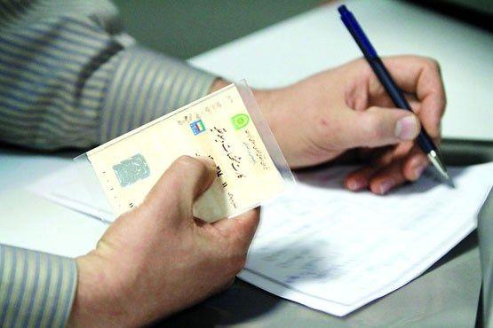 10 نکته طلایی درباره نوشتن قولنامه و مبایعه نامه خودرو