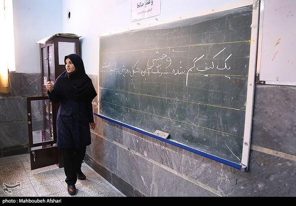 جزئیات اعمال مدرک تحصیلی دوم معلمان و فرهنگیان
