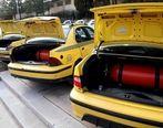 طرح رایگان گازسوز کردن خودروها آغاز شد