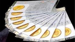 عامل اصلی افزایش قیمت سکه طلا
