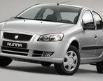 قیمت جدید رانا LX اعلام شد
