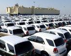 پیشنهاد جدید برای واردات خودرو