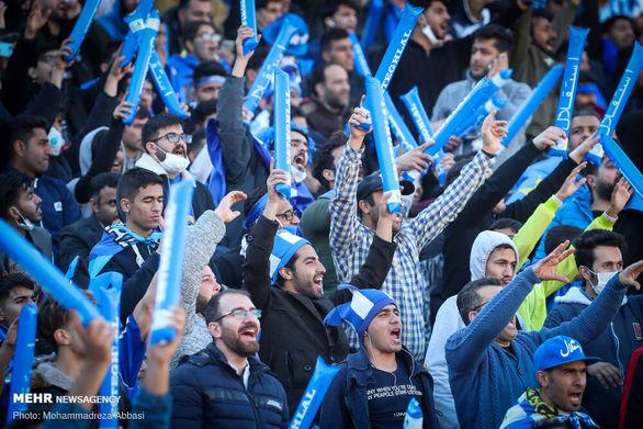 تجمع هواداران استقلال مقابل باشگاه + عکس