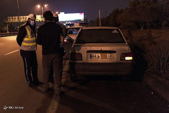 جریمه تردد شبانه خودروها چقدر است؟