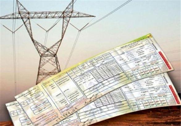 جزئیات تعرفههای جدید برق اعلام شد (جدول)