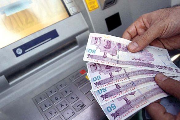 هر نفر تا الان چند تومان یارانه نقدی گرفته است؟ / پرداخت یارانه تا کی ادامه دارد؟