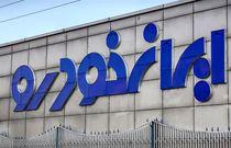 گزینه های احتمالی برای مدیرعاملی ایران خودرو