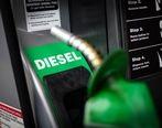 اگر سوخت اشتباه درون خودرو بریزیم چه می شود؟